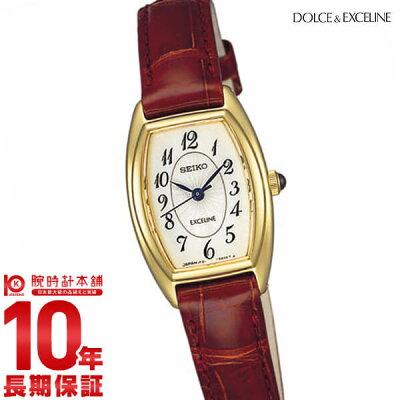 【店内ポイント最大36倍!22日9:59まで】セイコー ドルチェ&エクセリーヌ DOLCE&EXCELINE SWDB062 [正規品] レディース 腕時計 時計【24回金利0%】