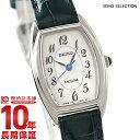 セイコー ドルチェ&エクセリーヌ 腕時計(レディース) 【ポイント10倍】【ショッピングローン12回金利0%】セイコー ドルチェ&エクセリーヌ DOLCE&EXCELINE SWDB063 [国内正規品] レディース 腕時計 時計