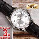 ハミルトン 腕時計 ハミルトン ジャズマスター HAMILTON ジェント H32411555 [海外輸入品] メンズ 腕時計 時計【あす楽】