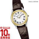 セイコー ドルチェ&エクセリーヌ 腕時計(レディース) 【ショッピングローン12回金利0%】【新作】セイコー ドルチェ&エクセリーヌ DOLCE&EXCELINE SWDL162 [国内正規品] レディース 腕時計 時計