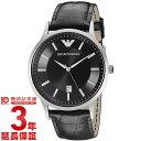 エンポリオ・アルマーニ 腕時計(メンズ) エンポリオアルマーニ EMPORIOARMANI クラシックコレクション AR2411 [海外輸入品] メンズ 腕時計 時計【あす楽】