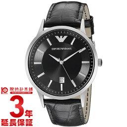 エンポリオ・アルマーニ 腕時計(メンズ) 【先着で2000円OFFクーポン!25日0:00〜】エンポリオアルマーニ EMPORIOARMANI クラシックコレクション AR2411 [海外輸入品] メンズ 腕時計 時計【あす楽】