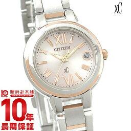 クロス シー(XC) シチズン クロスシー XC ソーラー電波 エコドライブ XCB38-9133 [正規品] レディース 腕時計 時計