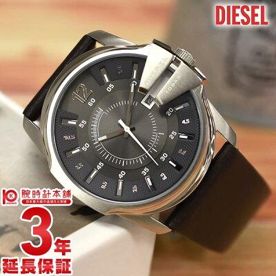 【ポイント最大4倍!19日23:59まで】ディーゼル 時計 DIESEL マスターチーフ DZ1206 [海外輸入品] メンズ 腕時計【あす楽】