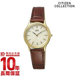 シチズン フォルマ 腕時計(レディース) 【ポイント10倍】シチズン CITIZEN フォルマ エコドライブ ソーラー FRB36-2253 [国内正規品] レディース 腕時計 時計