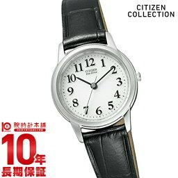 シチズン フォルマ 腕時計(レディース) シチズン CITIZEN フォルマ エコドライブ ソーラー FRB36-2261 [正規品] レディース 腕時計 時計