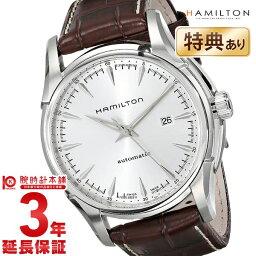 ビューマチック 腕時計(メンズ) 【24回金利0%】【タイムセール】ハミルトン ジャズマスター 腕時計 HAMILTON ビューマチック44mm H32715551 [海外輸入品] メンズ 時計