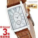 ハミルトン 腕時計 【ショッピングローン12回金利0%】ハミルトン HAMILTON アードモアミディアム H11411553 [海外輸入品] メンズ 腕時計 時計【あす楽】
