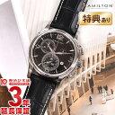 ハミルトン 腕時計 【ショッピングローン12回金利0%】ハミルトン ジャズマスター HAMILTON クロノ クロノグラフ H32612735 [海外輸入品] メンズ 腕時計 時計