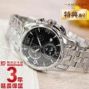 ハミルトン 腕時計 【ショッピングローン12回金利0%】ハミルトン ジャズマスター HAMILTON クロノ H32612135 [海外輸入品] メンズ 腕時計 時計【あす楽】