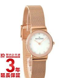 スカーゲン スカーゲン SKAGEN スティール 358SRRD [海外輸入品] レディース 腕時計 時計