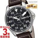 カーキ 腕時計(メンズ) 【ショッピングローン12回金利0%】ハミルトン カーキ HAMILTON アビエイションパイロット H64611535 [海外輸入品] メンズ 腕時計 時計
