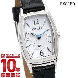 96c1967766 彼女へのシチズン 腕時計(レディース) 人気プレゼントランキング2019 ...