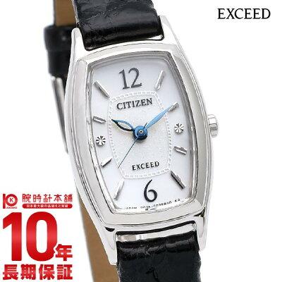 シチズン エクシード EXCEED ソーラー EX2000-09A [正規品] レディース 腕時計 時計【24回金利0%】