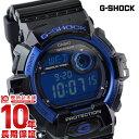 カシオ G-SHOCK 腕時計(メンズ) 【ポイント6倍】カシオ Gショック G-SHOCK 20気圧防水 G-8900A-1JF [国内正規品] メンズ 腕時計 時計(予約受付中)