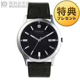 スイスミリタリー 腕時計(メンズ) 【先着で2000円OFFクーポン!25日0:00〜】スイスミリタリー エレガント SWISSMILITARY プレミアム スイス製クオーツ ML-307 [正規品] メンズ 腕時計 時計