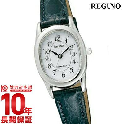 【最大5000円OFFクーポン!18日1:59まで】シチズン レグノ REGUNO ソーラー RL26-2093C [正規品] レディース 腕時計 時計