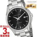 ハミルトン 腕時計 【ショッピングローン12回金利0%】ハミルトン ジャズマスター HAMILTON ビューマチック スケルトン ジェント H32665131 [海外輸入品] メンズ 腕時計 時計