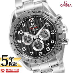スピードマスター 【ショッピングローン12回金利0%】オメガ スピードマスター OMEGA クロノグラフ 321.10.44.50.01.001 [海外輸入品] メンズ 腕時計 時計