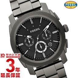 フォッシル 腕時計(メンズ) 【ポイント最大18倍!19日9:59まで】【最安値挑戦中】フォッシル 腕時計 FOSSIL クロノグラフ FS4662 [海外輸入品] メンズ 腕時計 時計