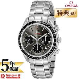 スピードマスター 【ショッピングローン12回金利0%】オメガ スピードマスター OMEGA デイト クロノグラフ オートマチック 323.30.40.40.06.001 [海外輸入品] メンズ 腕時計 時計