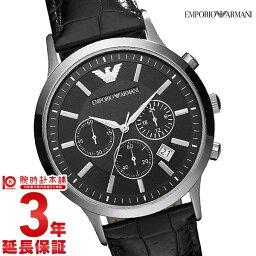エンポリオ・アルマーニ 腕時計(メンズ) 【先着で2000円OFFクーポン!25日0:00〜】エンポリオアルマーニ EMPORIOARMANI クラシックコレクション クロノグラフ AR2447 [海外輸入品] メンズ 腕時計 時計