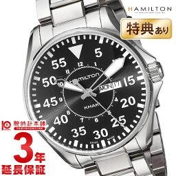 new style 0baa2 dd48c ハミルトン 腕時計(メンズ) 人気ブランドランキング2019 ...