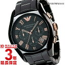 エンポリオ・アルマーニ 腕時計(メンズ) 【ショッピングローン12回金利0%】エンポリオアルマーニ EMPORIOARMANI AR1410 [海外輸入品] メンズ 腕時計 時計【あす楽】