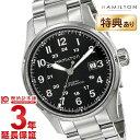 ハミルトン 腕時計 【ショッピングローン12回金利0%】ハミルトン カーキ HAMILTON フィールドオート ミリタリー H70625133 [海外輸入品] メンズ 腕時計 時計【あす楽】