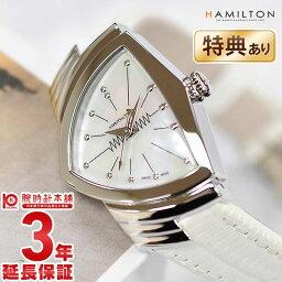 ハミルトン ベンチュラ 腕時計(レディース) 【ショッピングローン12回金利0%】ハミルトン ベンチュラ HAMILTON H24211852 [海外輸入品] レディース 腕時計 時計