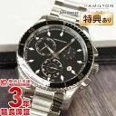 ハミルトン 腕時計 【ショッピングローン12回金利0%】ハミルトン ジャズマスター HAMILTON シービュー クロノグラフ H37512131 [海外輸入品] メンズ 腕時計 時計【あす楽】