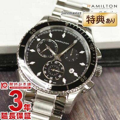 【ショッピングローン24回金利0%】ハミルトン ジャズマスター 腕時計 HAMILTON シービュー クロノグラフ H37512131 [海外輸入品] メンズ 時計【あす楽】