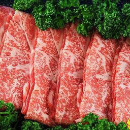 但馬牛 【送料無料】|但馬牛 ロース・モモウデすきやき・しゃぶしゃぶ肉 約400g