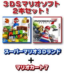 マリオカート7 【3DS】スーパーマリオ 3Dランド+マリオカート7