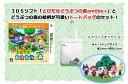 とびだせ どうぶつの森 【3DS】とびだせ どうぶつの森amiibo++おでかけトート セット