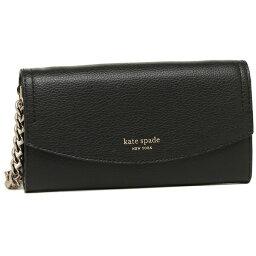 ケイトスペード ポシェット KATE SPADE ショルダーバッグ ショルダー長財布 ケイトスペード WLRU5359 012 ブラック ライトベージュ