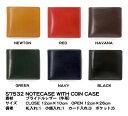 ホワイトハウスコックス 二つ折り財布(メンズ) Whitehouse Cox 『ホワイトハウスコックス』 正規取扱店 コインケース付き2つ折りウォレット S7532-Notecase WithCoincase