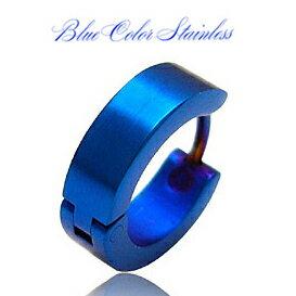 メール便なら送料無料! spi0034-111 メンズピアス シルバーアクセサリー2PIECESおすすめ ステンレスアクセサリー バラ売り 青い光沢のあるステンレスピアス ステンレス ピアス メンズ 金属アレルギー対応