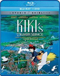 魔女の宅急便 DVD 魔女の宅急便 ブルーレイ DVD 2枚組ボックス 宮崎駿 ジブリ 北米正規品