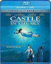 天空の城ラピュタ DVD 送料無料 天空の城ラピュタ 宮崎駿 ジブリの名作 お得なブルーレイ BD&DVD コンボボックス 北米版
