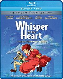 耳をすませば DVD 耳をすませば ブルーレイ+DVDセット【Blu-ray】北米版