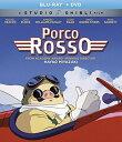 紅の豚 DVD 紅の豚 ブルーレイ DVD 2枚組ボックス 宮崎駿 ジブリ 北米正規品