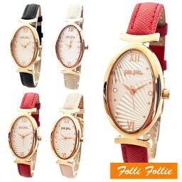 フォリフォリ 腕時計(レディース) フォリフォリ 腕時計 レディース Folli Follie レディブルーム Lady Bloom WF16R031SSS 選べるベルトカラー