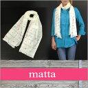 matta ストール MATTA / マッタ レディース スカーフ CHAYOTE 【 ストール スカーフ マフラー レディース 】 [プレゼント・贈り物にも最適♪]