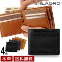 Milagro ミラグロ オイルプルアップレザー・ベラ付き2つ折り財布 財布 小銭入れ sl-o-026b