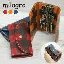 ミラグロ [ミラグロ] Miragro キーケース 革 レディース メンズ cu-ke01 Milagro ヌメ革・格子染めシリーズ キーケース ミラグロ [本革][3色][メール便OK] 05P06Aug16