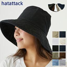 ハットアタック 【クーポンで全品10%オフ】 【メール便】ハットアタック Hat Attack コットン クラッシャー ハット Washed cotton crusher uvカット 日よけ 帽子【紫外線対策】【UVカット】