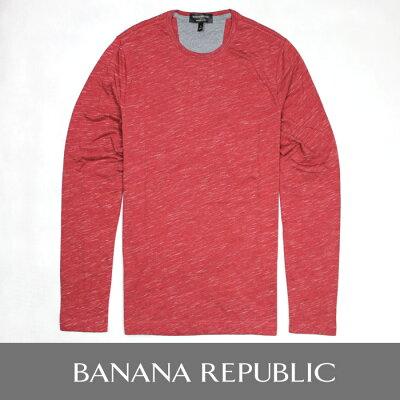 BANANA REPUBLIC バナナリパブリック メンズ ロンTee 長袖Tシャツ ba315 バーガンディ
