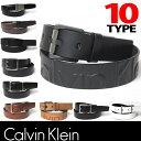 カルバンクライン ベルト(メンズ) カルバンクライン ベルト CALVIN KLEIN CK 本革 レザーベルト ck361 10タイプ ブラック ブラウン ホワイト