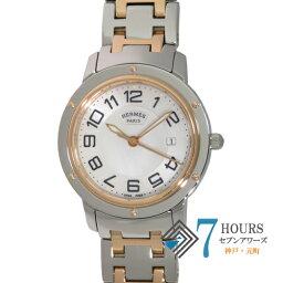 エルメス クリッパー 腕時計(レディース) 【101835】HERMES エルメス CP1.321 クリッパー クラシック  ホワイトシェルダイヤル SS 電池式 純正ボックス